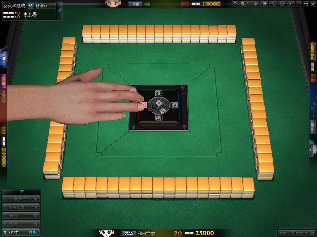 リアルな麻雀ゲーム。